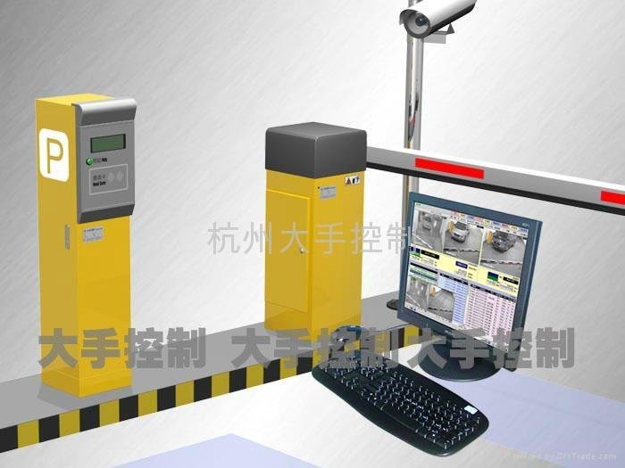 道閘系統智能停車場管理系統 3