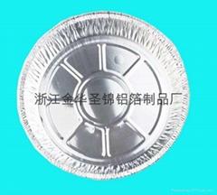 八宝饭焗饭焗面铝箔碗