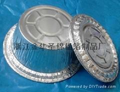 煲仔饭铝箔碗打包