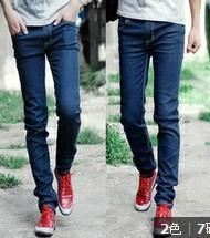 OEM mens Jeans men's Denim factory manufacture man fashion wholesale 4
