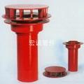 铸管8-7型雨漏