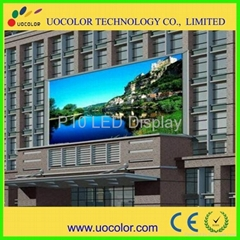 outdoor full color LED advertising display screen