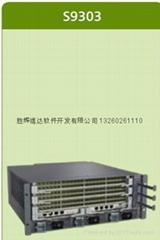 華為核心交換機9303