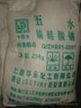 Sodium Methasilicate Pentahydrat  2