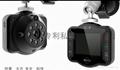 720P高清行车记录仪 1