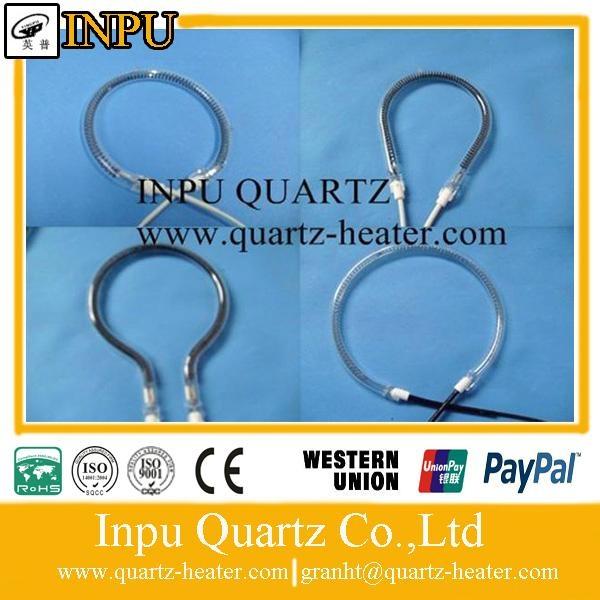 halogen quartz heater lamp  1