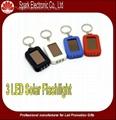 LED flashing solar keychain 5
