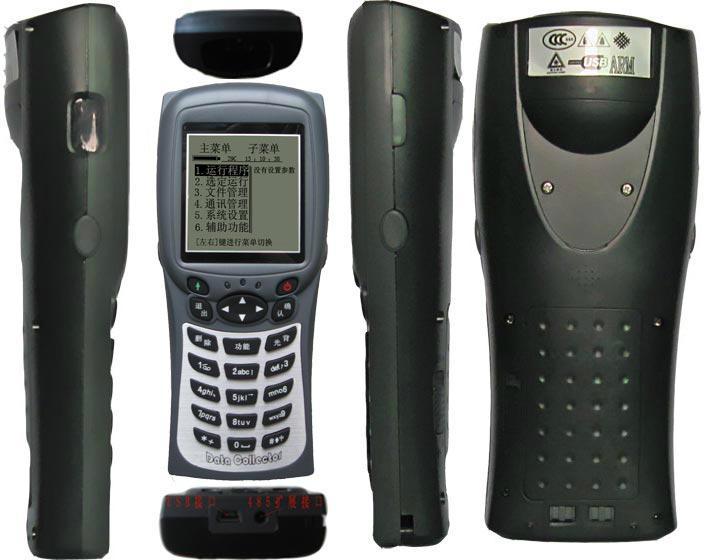 CL-928手持机 1