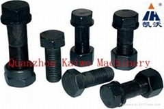 bolt and nut for excavator and bulldozer