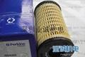 Perkins發電機配件 機油濾清器 機油格 1