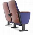禮堂椅材質說明