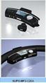 SUPO-MP3-C25A Steering Wheel Bluetooth