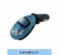 SUPO-MP3-C11 MP3 Car Radio Player