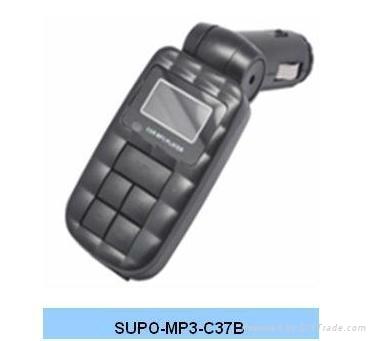 Supo-MP3-C37B Car MP3 1