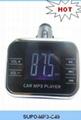 SUPO-MP3-C49