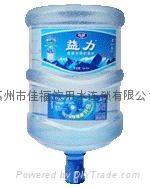 惠州益力礦泉水