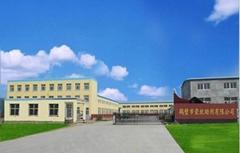 Hebi Rongxin Auxiliary Co.,Ltd.