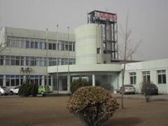 Tianjin Sanhuan Chemical Co., Ltd.