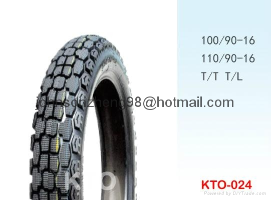 good quality motorcycle tires 110/90-16 (tubeless) 3
