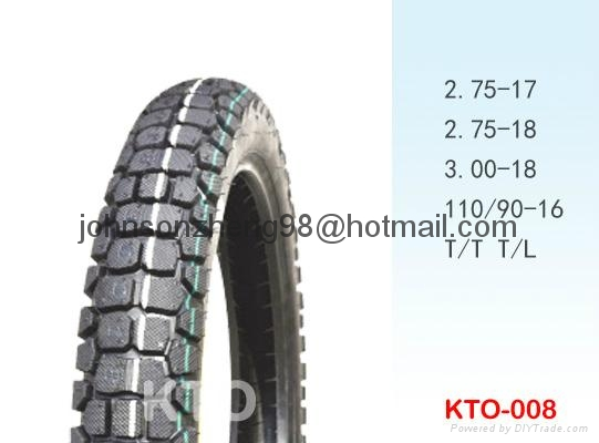 good quality motorcycle tires 110/90-16 (tubeless) 4