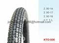 good quality 2.50-16,2.50-17 motorcycle