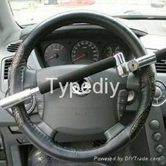 Hot security steering wheel lock