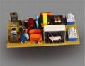 电子变压器粘接胶