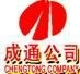 Anping Chengtong Metal Products Co., Ltd.