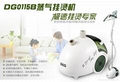SKG蒸汽式家用挂式除皺除塵挂燙機DG0115B
