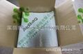 Air bag packaging for cctv camera