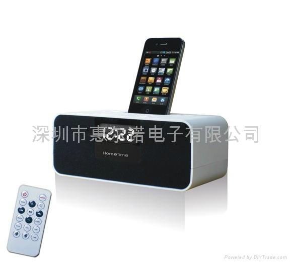 iphone底座音箱 2
