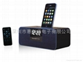 iphone底座音箱 4