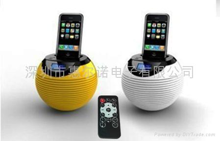苹果底座音箱 1