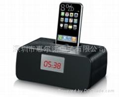 苹果iphone专用音箱