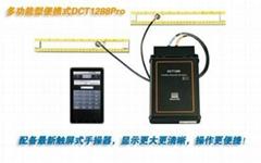 深圳建恒DCT1288Pro便携式超声波流量计