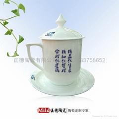 定制陶瓷茶杯