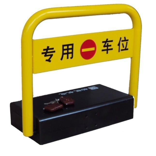 青岛车位锁 2