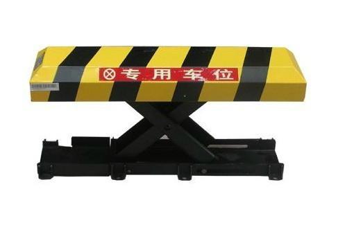 深圳遥控车位锁 1