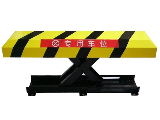 深圳遥控车位锁 2