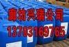 除垢剂供应商,清洗剂供应商,阻垢分散剂供应商