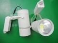 30W大功率LED軌道射燈