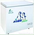 horizontal displaying freezer BD/BC-150X