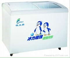 horizontal chest freezer SDG-270