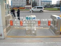 桥式安全门控制摆闸