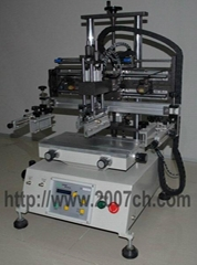 Screen printer for electrical product