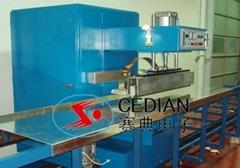 TPU涂层布高频焊接机