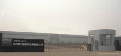 Suzhou Winlead Healthcare Co.,Ltd