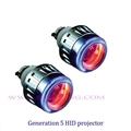G5 HID bi-beam projector