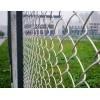 supply chain link fence