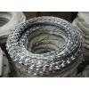 supply razor wire
